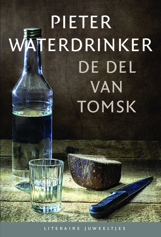 WATERDRINKER_Tomsk_vp